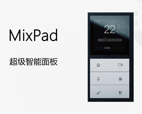 武汉MixPad