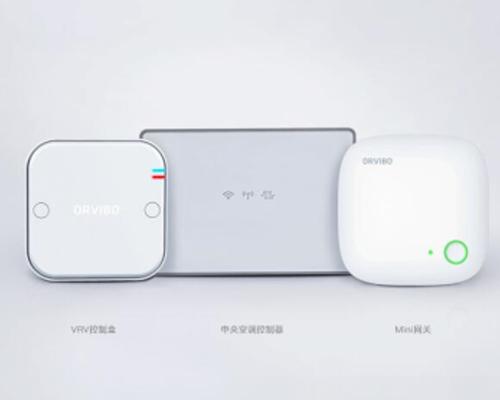 武汉AirMaster中央空调智能升级套装