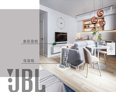 上海JBL